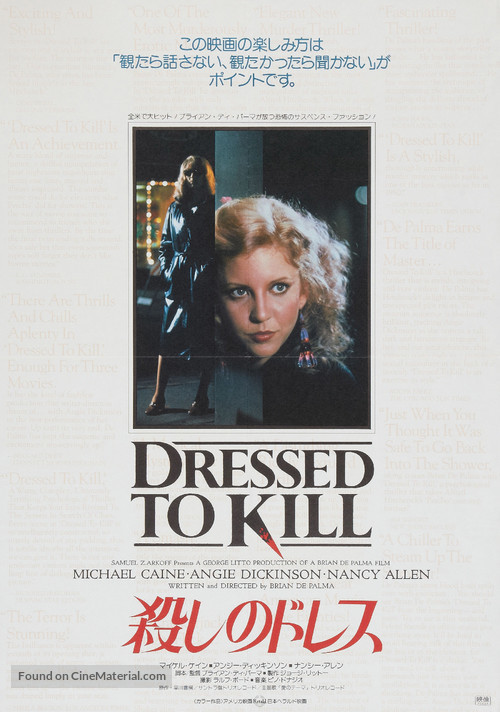 Dressed to Kill - Japanese Movie Poster