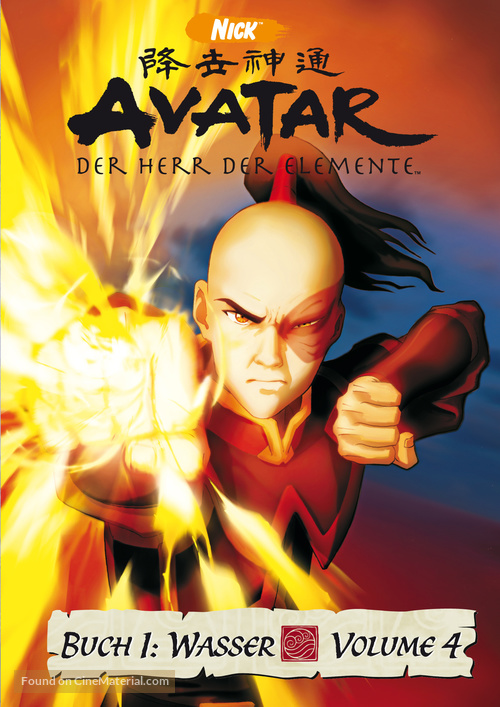"""Avatar: The Last Airbender"" - German Movie Cover"