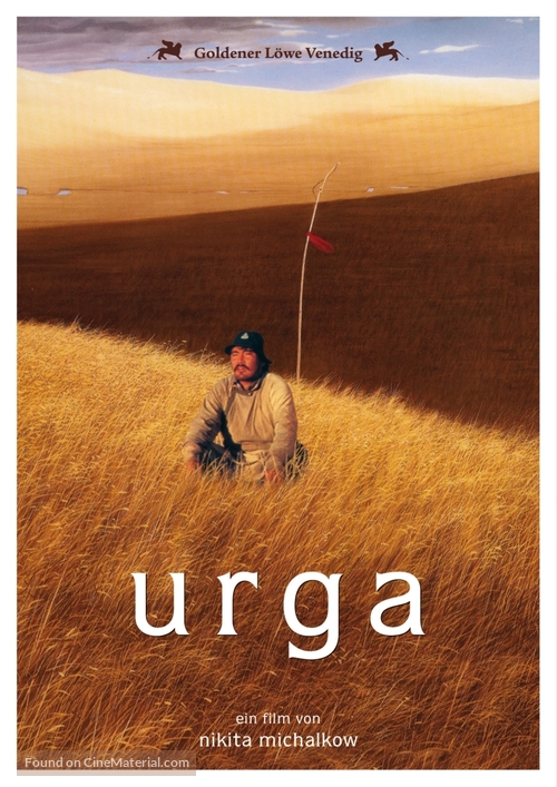 Urga - German Movie Cover