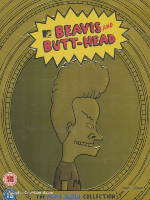 """Beavis and Butt-Head"" - British Movie Cover"