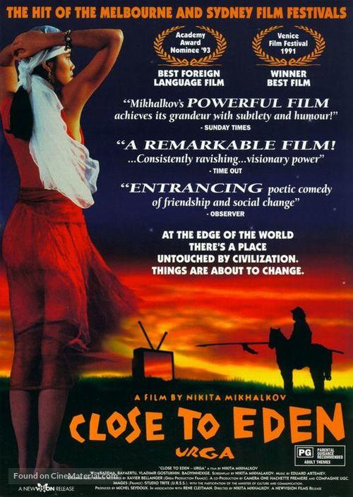 Urga - Australian Movie Poster