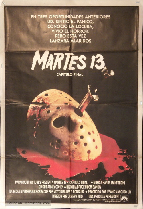 Friday the 13th: The Final Chapter - Argentinian Movie Poster