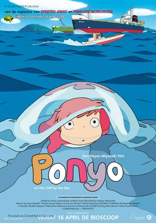 Gake no ue no Ponyo - Dutch Movie Poster