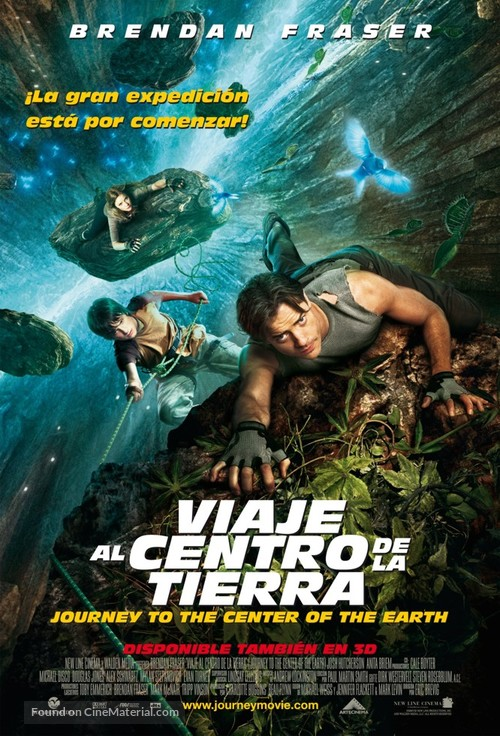 Journey to the Center of the Earth - Mexican Movie Poster