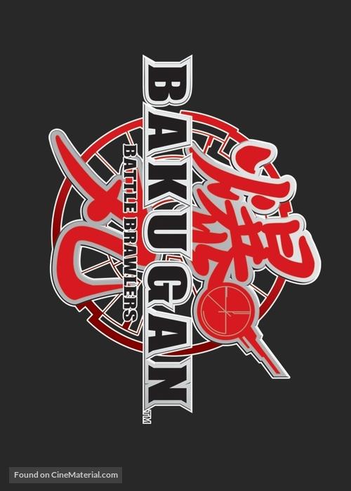 """Bakugan Battle Brawlers"" - Logo"