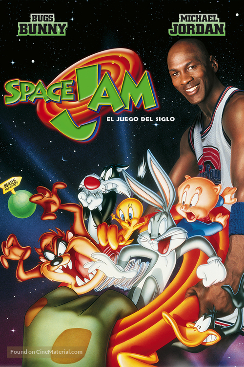 Space Jam - Argentinian DVD movie cover