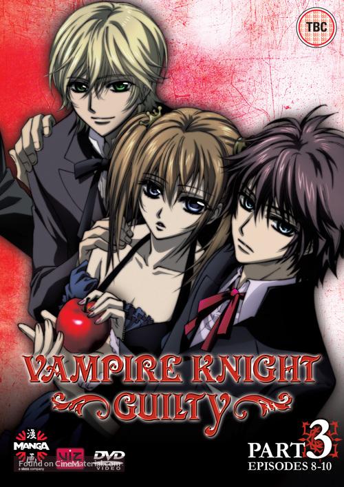 """Vanpaia naito"" - British DVD movie cover"