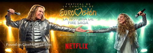 Eurovision Song Contest: The Story of Fire Saga - Argentinian Movie Poster
