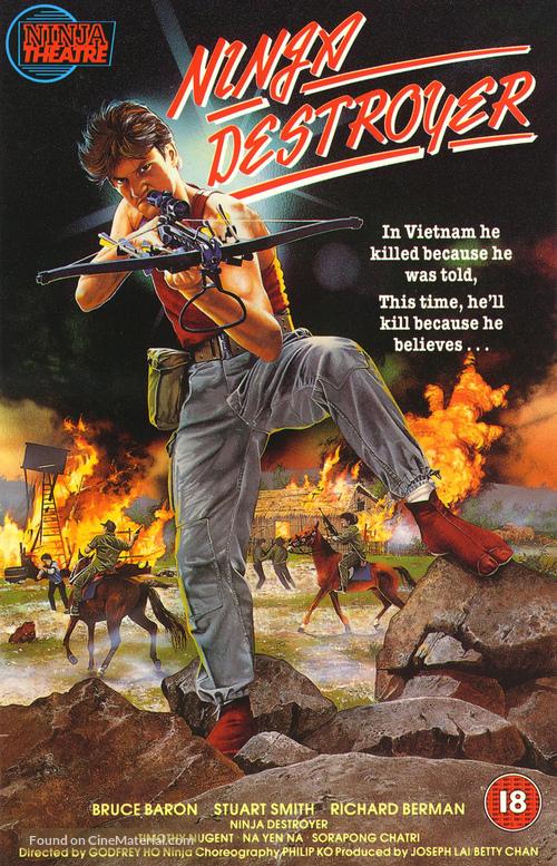 Ninja Destroyer - British Movie Cover
