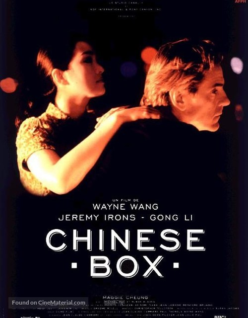 Chinese Box - French Movie Poster