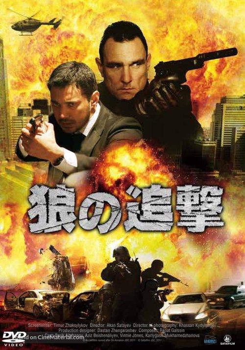 Likvidator - Japanese DVD movie cover