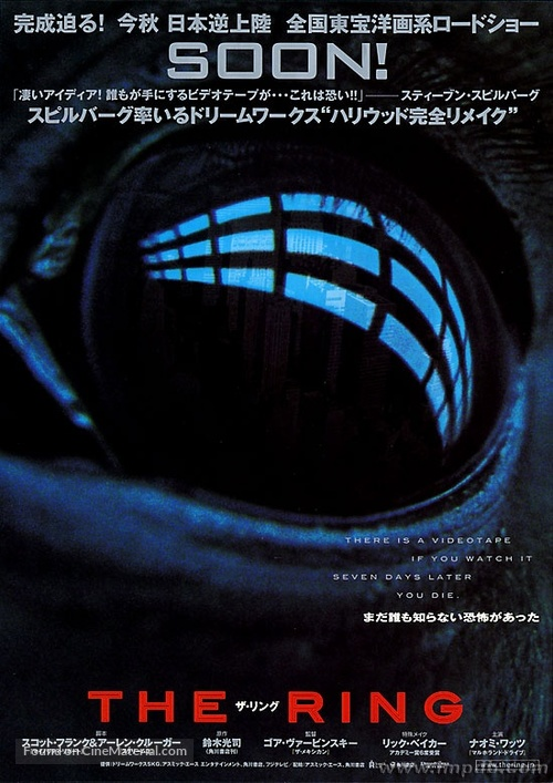 The Ring 2002 Japanese Movie Poster