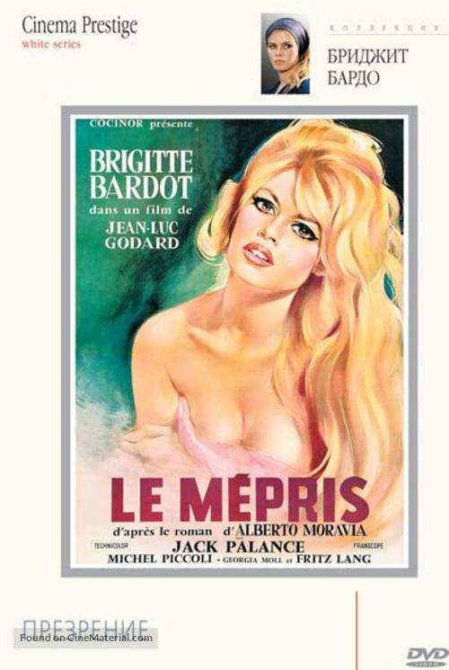 Le mépris - Russian DVD movie cover