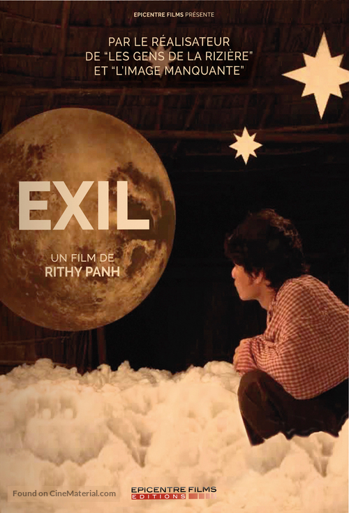 Exil - French DVD movie cover
