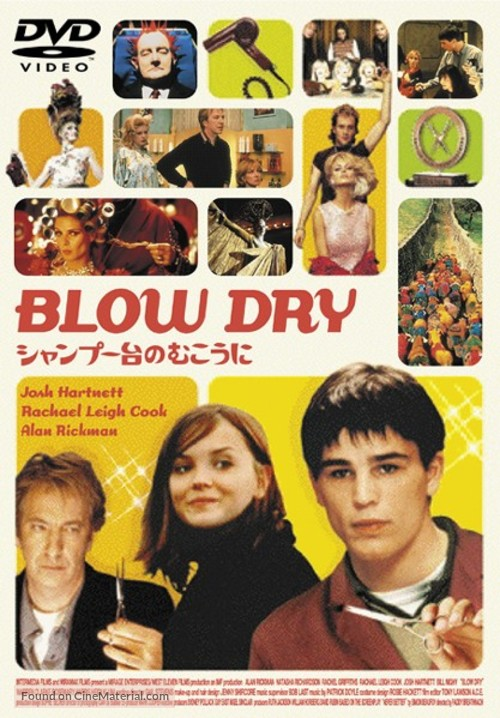 blow-dry-japanese-dvd-movie-cover.jpg?v=