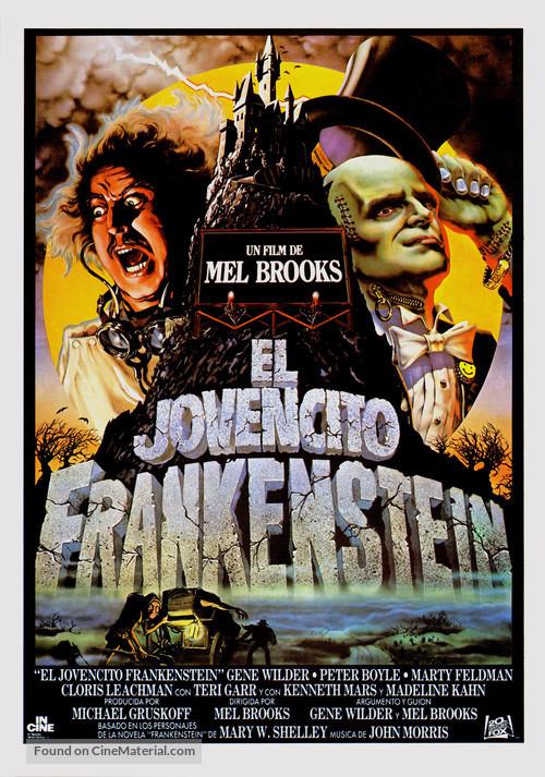 Young Frankenstein - Spanish Movie Poster