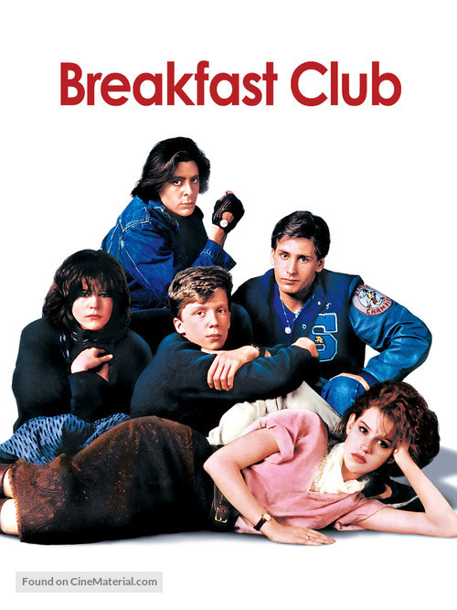 The Breakfast Club - French Video on demand movie cover