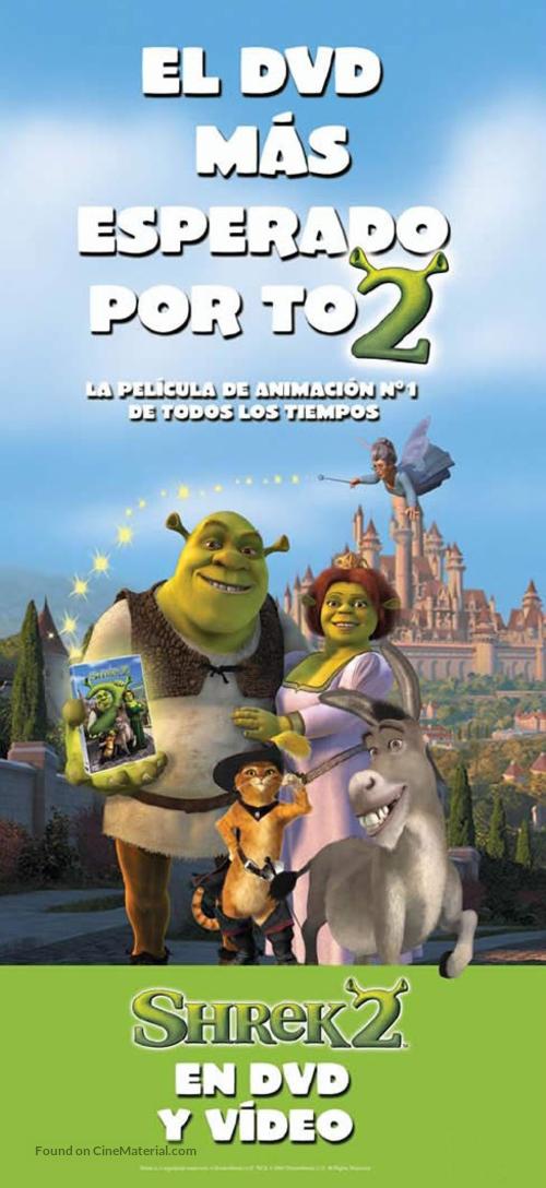 shrek 2 spanish movie poster