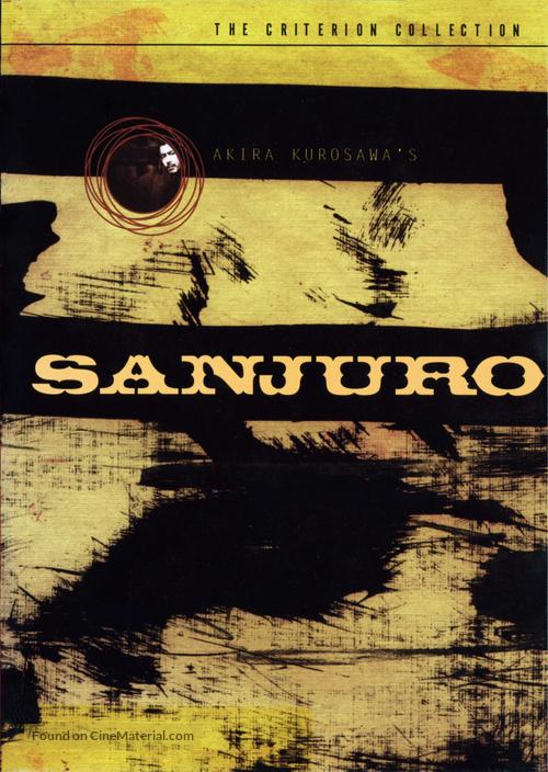 Tsubaki Sanjûrô - DVD movie cover