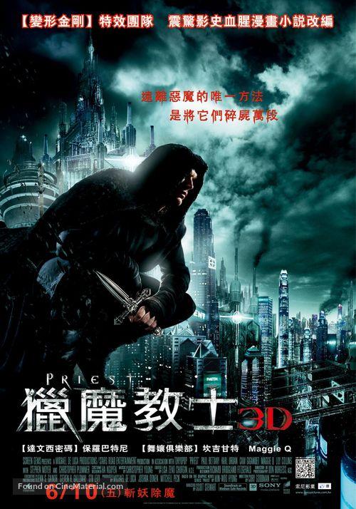 Priest - Taiwanese Movie Poster
