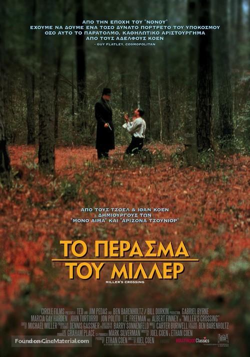 Miller's Crossing - Greek Movie Poster