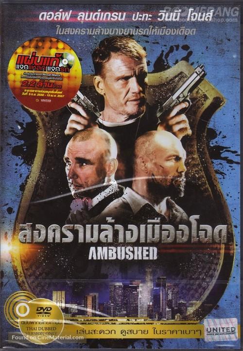 Ambushed - Thai DVD movie cover