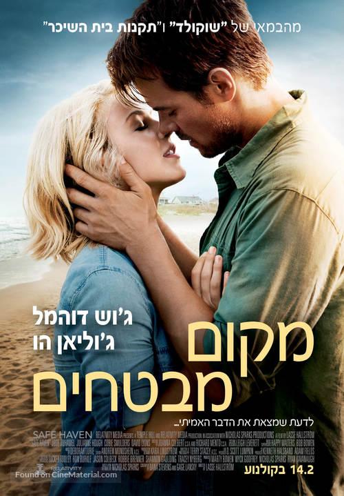 Safe Haven - Israeli Movie Poster