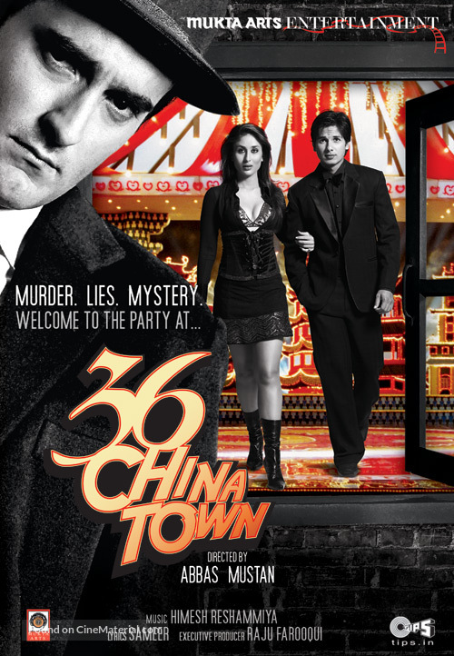 36 China Town - Indian Movie Poster