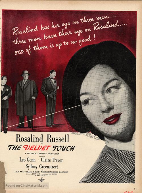 The Velvet Touch - poster