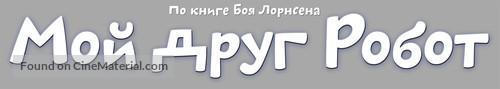 Robbi, Tobbi und das Fliewatüüt - Russian Logo