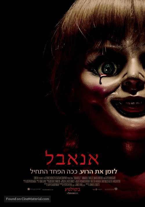 Annabelle - Israeli Movie Poster