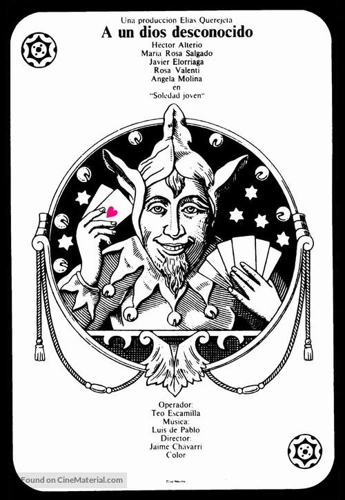 A un dios desconocido - Spanish Movie Poster