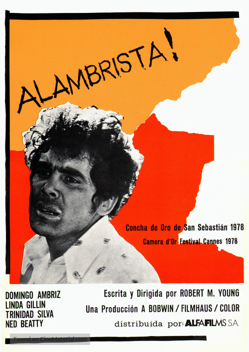 Alambrista! - Spanish Movie Poster