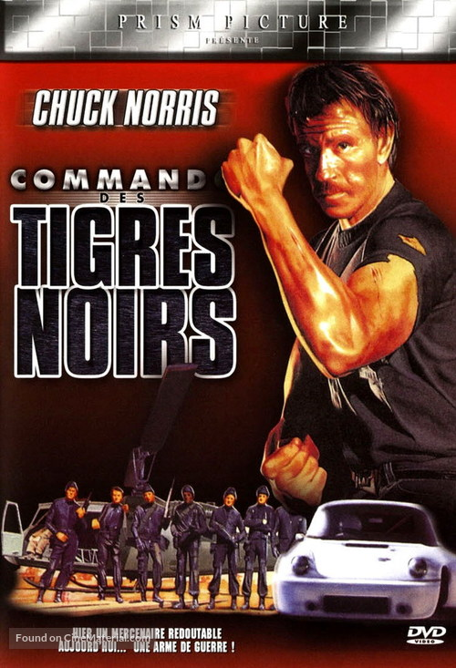 Good Guys Wear Black - French Movie Cover