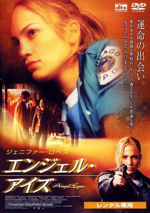Angel Eyes - Japanese DVD movie cover