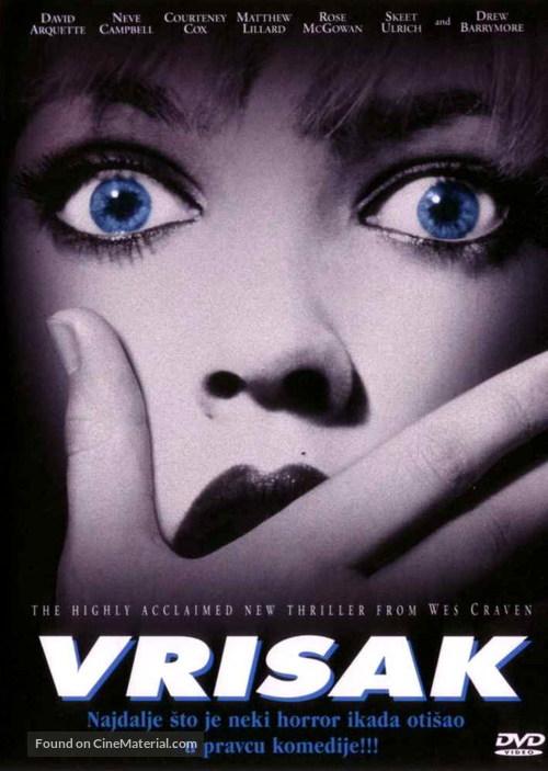 Scream - Croatian DVD cover