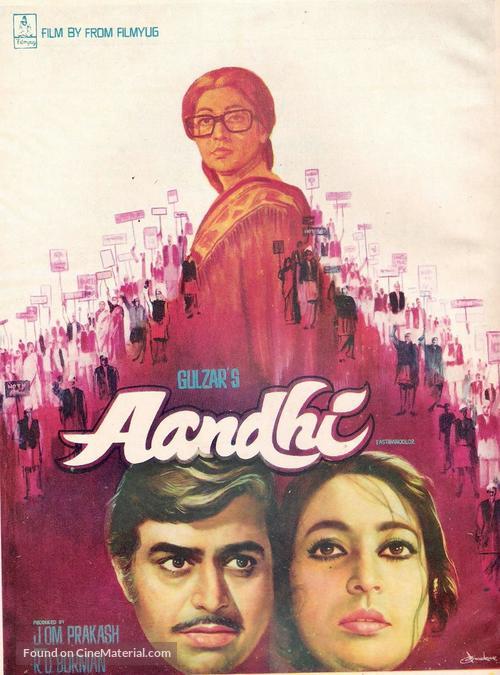 Aandhi - Indian Movie Poster