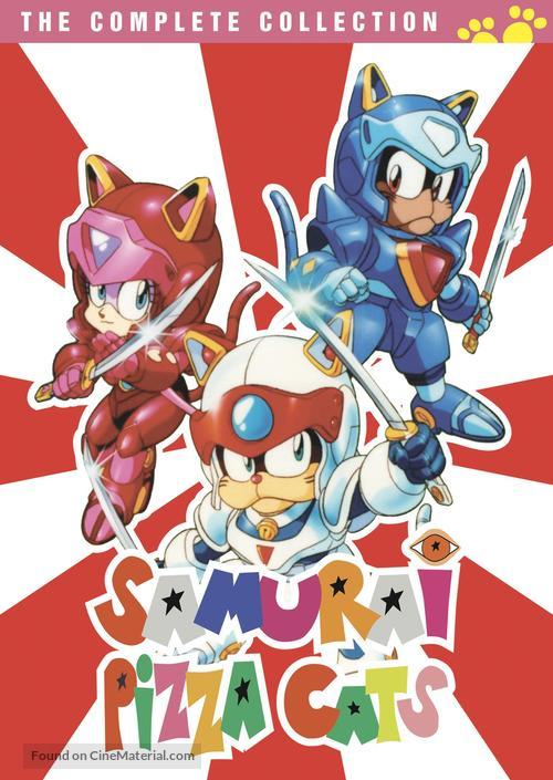 """""""Samurai Pizza Cats"""" - DVD movie cover"""