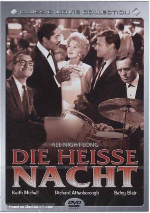 All Night Long - German DVD movie cover