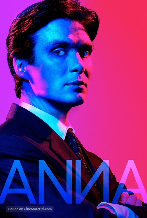 Anna - Movie Poster