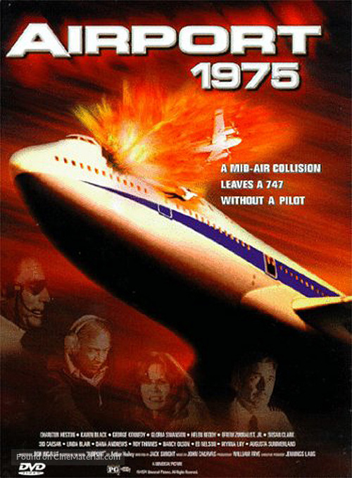 Airport 1975 - DVD movie cover