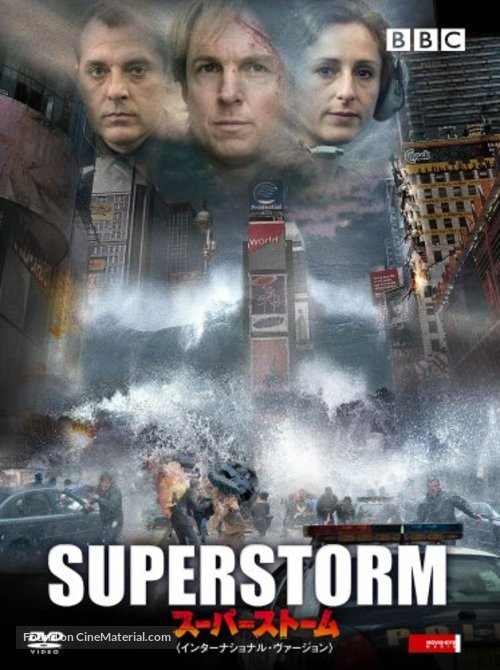 """""""Superstorm"""" - Japanese DVD movie cover"""