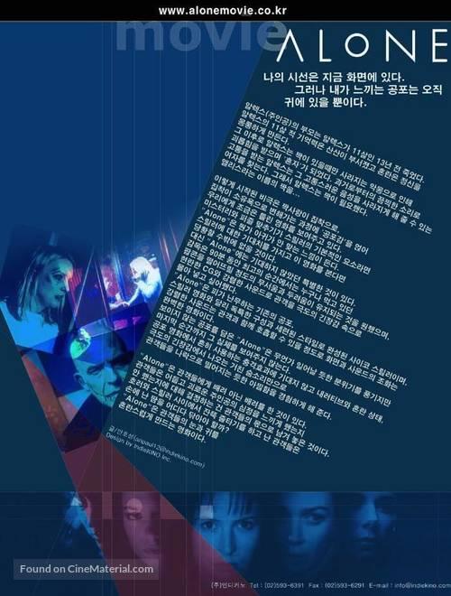 Alone - South Korean Movie Poster