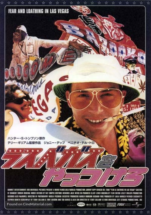 Fear And Loathing In Las Vegas - Japanese Movie Poster