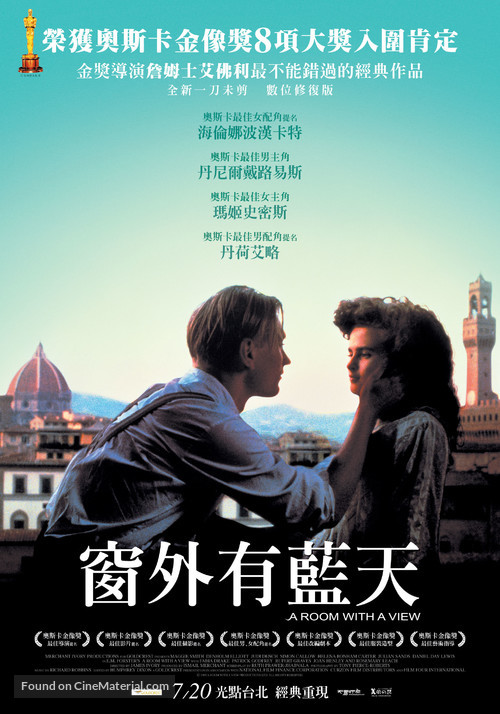A Room with a View - Taiwanese Movie Poster