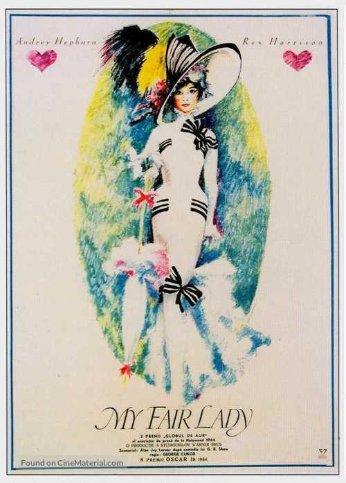 My Fair Lady - Romanian Movie Poster