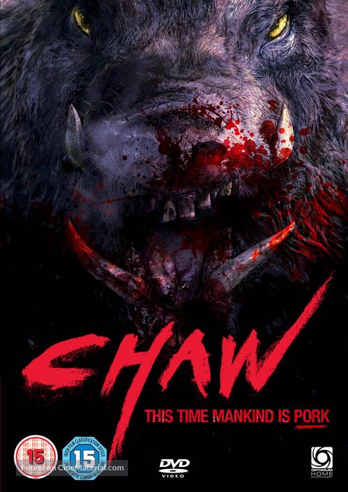 Chawu - British Movie Cover