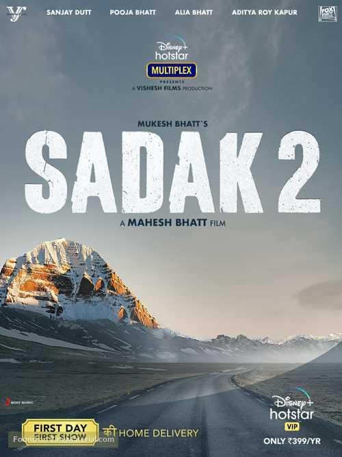 Sadak 2 - Indian Movie Poster