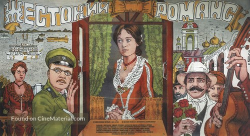 Zhestokiy romans - Russian Movie Poster