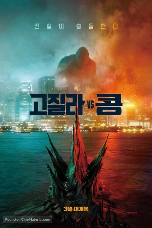 Godzilla vs. Kong - South Korean Movie Poster